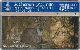369/ Thailand; P51. Wild Life 2, 344C - Thaïlande