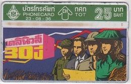 371/ Thailand; P62. Daily News 30th Anniversary 1, 306B - Thaïlande
