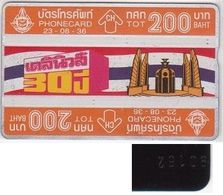 372/ Thailand; P65. Daily News 30th Anniversary 4, Error - Only Number 90152 !! - Thaïlande