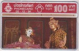 377/ Thailand; P83. Puppet 3, 311D - Thaïlande