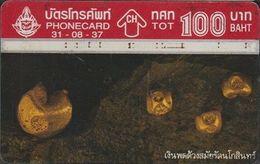 379/ Thailand; P128. Ancient Coins 3, 428A - Thaïlande