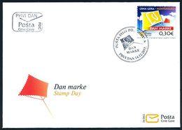 2012 FDC, Stamp Day, Montenegro, MNH - Montenegro