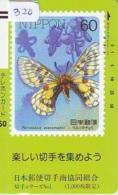Télécarte Japon *  FRONT BAR * 330-2866 * JAPAN Stamp BUTTERFLY PAPILLON  (320)  Timbre Sur Télécarte * Briefmarke & TK - Stamps & Coins