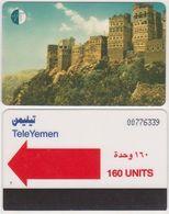 415/ Yemen; P5. Shibam - Yemen