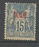 CAVALLE N° 5 NEUF*   CHARNIERE / MH - Nuovi