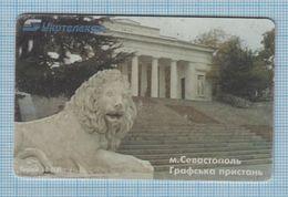 UKRAINE / SEVASTOPOL /  Phonecard Ukrtelecom / Phone Card / Architecture. Count Pier A Lion. Sevastopol. 2001 - Ukraine