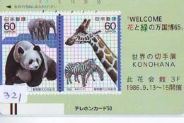 Télécarte Japon *  FRONT BAR * 330-2719 * JAPAN Stamp PANDA * GIRAFFE * ELEPHANT  (321)  Timbre Sur Télécarte - Stamps & Coins