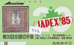 Télécarte Japon *  FRONT BAR * 330-1638 * JAPAN Stamp  (323)  Timbre Sur Télécarte * JAPEX '85 - Timbres & Monnaies