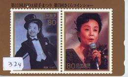 Télécarte Japon *  110-016 * JAPAN Stamp On PHONECARD  (324) FEMMES * SINGERS * Timbre Sur Télécarte * JAPEX '85 - Timbres & Monnaies