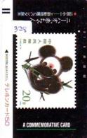 Télécarte Japon *  FRONT BAR * 330-2320 * PANDA + Petit Sur TIMBRE * Stamp On Phonecard (328)  Timbre Sur Télécarte * - Stamps & Coins