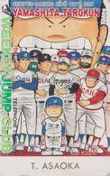 RR RARE TC JAPON / 110-28404 B1  - MANGA - WEEKLY JUMP CLUB - YAMASHITA TAROKUN / Baseball - JAPAN Phonecard - 12068 - Cómics