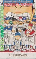 RR RARE TC JAPON / 110-28404 B2  - MANGA - WEEKLY JUMP CLUB - YAMASHITA TAROKUN / Baseball - JAPAN Phonecard - 12069 - Cómics