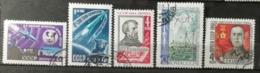 URSS 1961 / Yvert N°2426-2430 / Used - 1923-1991 UdSSR