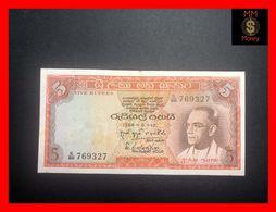 Ceylon - Sri Lanka  5 Rupees  12.6.1964  P. 63  Spots  VF+ - Sri Lanka