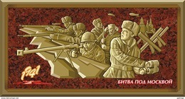 """2016-340 Russia Russland Russie Rusia Postal Card """"B"""" Way To Victory. The Battle Of Moscow - WW2"""