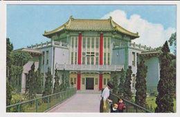 TAIWAN - AK 381667 Confucius Temple - Library - Taiwan