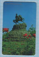 UKRAINE / Lviv Region /  Phonecard Ukrtelecom / Phone Card / Monument To Bogdan Khmelnitsky. Kyiv. 1999 - Ukraine