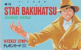 Télécarte Japon / 110-24711 - MANGA - WEEKLY JUMP - STAR BAKUHATSU - ANIME Japan Phonecard - 12084 - Cómics