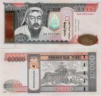 Mongolia 2014 - 10000 Tugrik - Pick 69c UNC - Mongolie