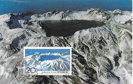 CHINE - Carte Maximum Yvert 3175 Monts Changbai - Changbaishan - Lac-  Cratère - Montagne - Neige - Cad 03 09 1993 - Briefe U. Dokumente