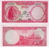 Cambodia ND (1962-1975) - 5 Riels - Pick 10 UNC - Cambodge