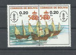 BOLIVIA    YVERT   690/91         MNH  ** - Bolivia