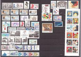 FRANCE - 1988 - Année Complète - N° 2501 à 2559 + Préos - Neufs ** - 61 Tp - France
