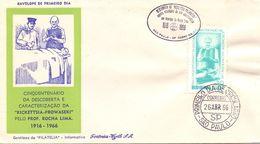 BRASIL DOTT. ROCHA LIMA 1966 COVER FDC    (GIUGN200229) - Medicina