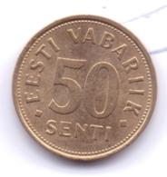 EESTI 2007: 50 Senti, KM 24 - Estland