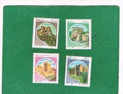 ITALIA REPUBBLICA - UNIF. 2120.2123 - 1994 CASTELLI D' ITALIA:  RISTAMPA DI 4 VALORI IN ROTOCALCO - NUOVI **(MINT) - 1991-00: Mint/hinged