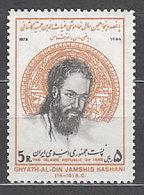 Iran - Correo 1979 Yvert 1779 ** Mnh  Jamshid Kashani - Iran