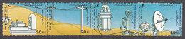 Iran - Correo 1992 Yvert 2245/9 ** Mnh Telecomunicaciones - Iran