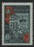Russia / Sowjetunion 1957 - Mi-Nr. 1923 ** - MNH - Maschinenfabrik - Unused Stamps