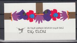 Israel Booklet 1991 - Greeting Stamp Michel 1184 MNH ** - Cuadernillos/libretas