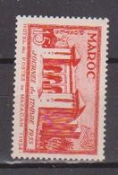 MAROC       N°  YVERT   343            NEUF AVEC CHARNIERES      ( CHAR   03/53 ) - Ongebruikt