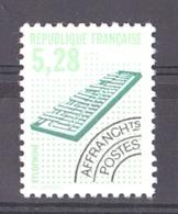 1992 - Préoblitéré N° 221A - Neuf ** - Dentelé 12 - Xylophone - 1989-....