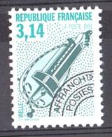 1992 - Préoblitéré N° 219A - Neuf ** - Dentelé 12 - Vielle - 1989-....