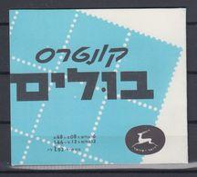 Israel Booklet 1965 - Definitive Stamps MNH ** - Cuadernillos/libretas