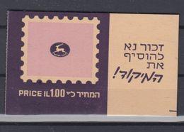 Israel Booklet 1970 - Definitive Stamps 1x326 5x486 MNH ** - Cuadernillos/libretas
