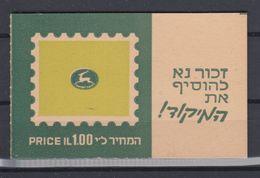 Israel Booklet 1970 - Definitive Stamps  5x487 MNH ** - Cuadernillos/libretas