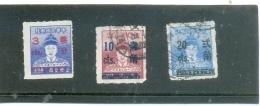 1953 FORMOSE & T N° 158 -259 - 160 ( O ) Série Courante - Les 3 Timbres - 1945-... République De Chine