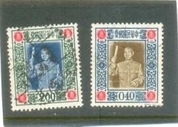 1955 FORMOSE & T N° 193 - 194 ( O ) Tchan Kai CHek - 1945-... République De Chine