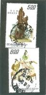 1973 FORMOSE Y & T N° 901 - 902 ( O ) Peintures. - 1945-... République De Chine