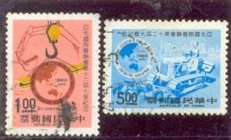 1973 FORMOSE Y & T N° 885A - 885B ( O ) Congrès Des Entrepreneurs - 1945-... République De Chine
