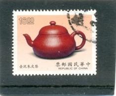 1989 FORMOSE Y & T N° 1810 ( O ) Théière - 1945-... République De Chine