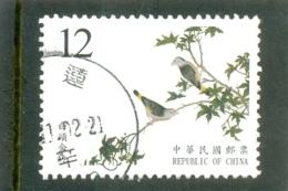 2002 FORMOSE Y & T N° 2696 ( O ) Peintire D! Oiseaux - 1945-... Republic Of China