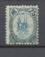COLONIE COTE DES SOMALIS N°44a 25c Bleu Centre Renversé. N* TB. N2130 - Côte Française Des Somalis (1894-1967)