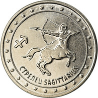 Monnaie, Transnistrie, Rouble, 2016, Zodiaque - Sagittaire, SPL, Copper-nickel - Moldavie