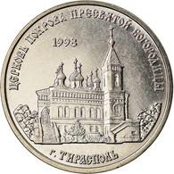 Monnaie, Transnistrie, Rouble, 2018, Eglise De La Sainte Vierge, SPL - Moldavie