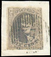 N°10 Médaillon 10 Centimes Brun, Sur Fragment.D 57 - Sivry, Frappe Idéalement Apposée. COBA 25€ -TTB - 15751 - 1858-1862 Médaillons (9/12)